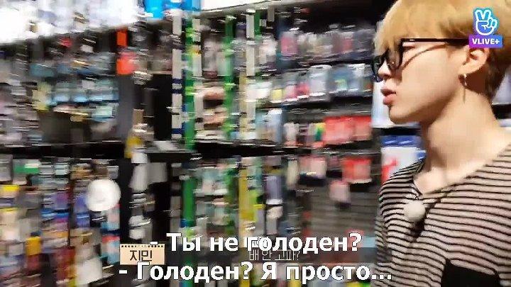 BTS BON VOYAGE S3 Behind cam Ep.5 [RUS SUB]