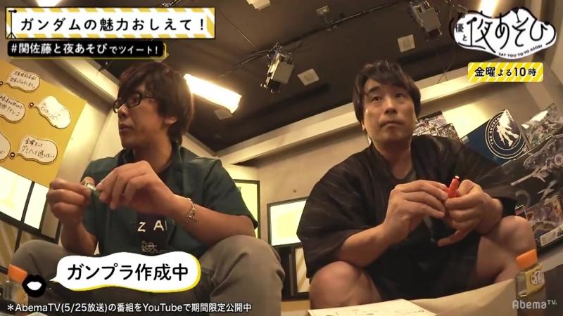 「Seiyuu to yoru asobi」Sato/Seki 8