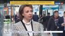 Новости на Россия 24 На инвестиционном форуме в Сочи обсуждают проблемы экологии