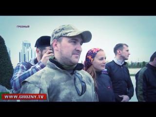 «Летучий отряд» Чечня