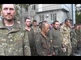 Иловайск 1 сентября. Подразделение Моторолы взяли в плен батальен Донбас.