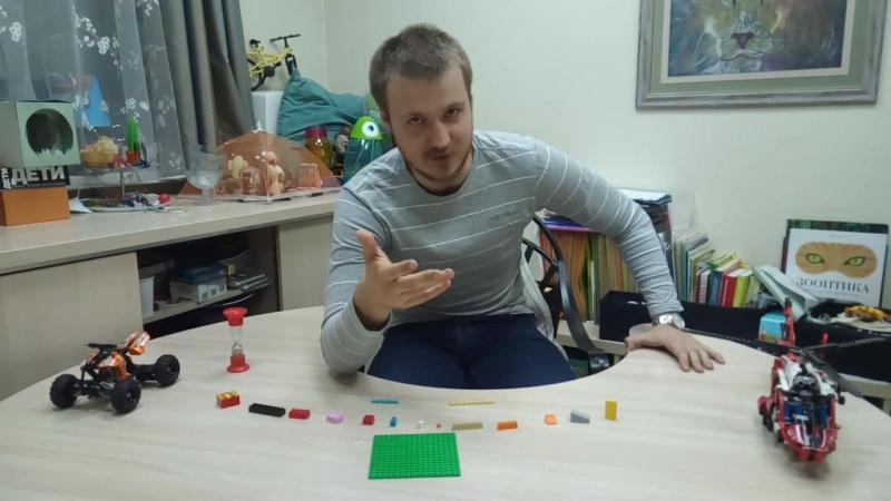 Lego-задачка от дяди Серёжи