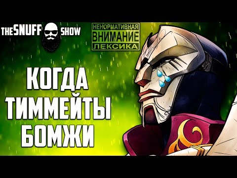 Джин ТОП, Волибир Лес и -200 IQ ● Лига легенд ● TheSnuffShow