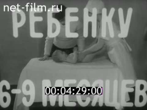 Киножурнал Здоровье № 71 (СССР 1985 год)
