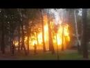 Пожежа у центральному парку у Вінниці.