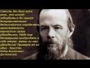 Достоевский 1 серия.