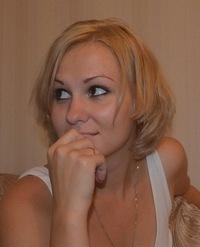 Елена Баканова, 5 февраля 1988, Москва, id31938604