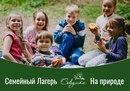 Ирина Кропотина фото #33
