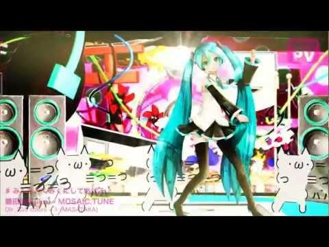 【VOCALOID MMD】Minna Miku Miku Ni Shite Ageru♪ 2012 ver.【初音ミク】