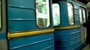 Поездка на тиристорном 81-718.1/719.1 составе метро