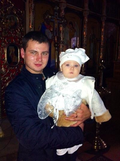 Максим Яшнев, 30 октября , Донецк, id174196684