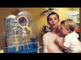 Анна Седокова разыскивает попугая