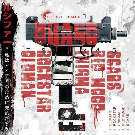 DRAGO альбом UZI EP
