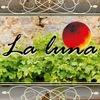 Кафе La Luna - итальянское кафе в Перми