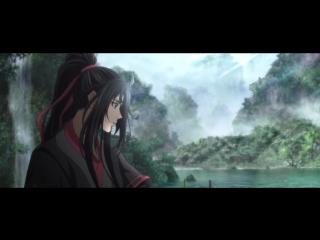 Магистр Дьявольского культа / Mo Dao Zu Shi 15 серия — Умиротворение (озвучка)