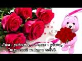 S_Dnem_rozhdeniya_v_AVGUSTE___Ochen_krasivoe_pozdravlenie_(MosCatalogue.net).mp4