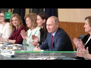 Видеодайджест новостей, вечер 7 марта 2018 года