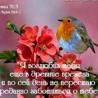 Валерий Алейников, 12 февраля , Волгоград, id60040201