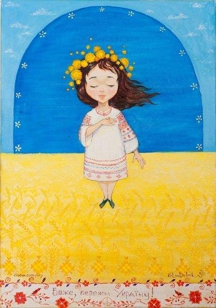 Боже великий, єдиний, нам Україну храни