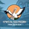 Академическая гимназия №56 Санкт-Петербурга