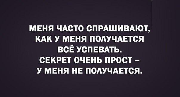 https://cs7058.vk.me/c7001/v7001906/13dd1/CRCp_xt3ZbA.jpg