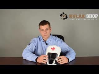 Шлем для киокушинкай за 1200 рублей! Детский шлем каратэ киокушинкай обзор