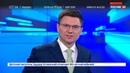 Новости на Россия 24 • В Москве вручили литературную премию Щит и меч Отечества