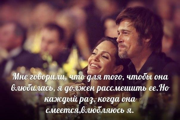 Как сделать так чтобы в тебя влюбилась девушка которая любит другого - Vzmorie Adler