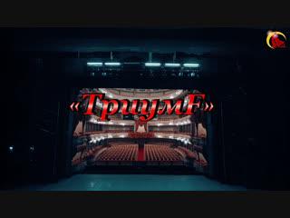 VI Всероссийский конкурс театрального искусства