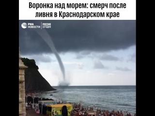 Смерч после ливня в Краснодарском крае