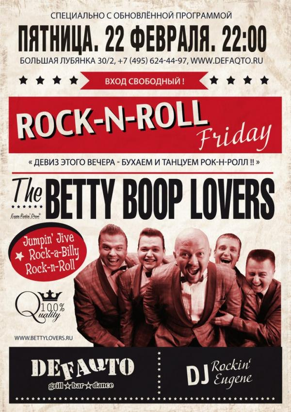 22.02 BETTY BOOP LOVERS В DEFAQTO