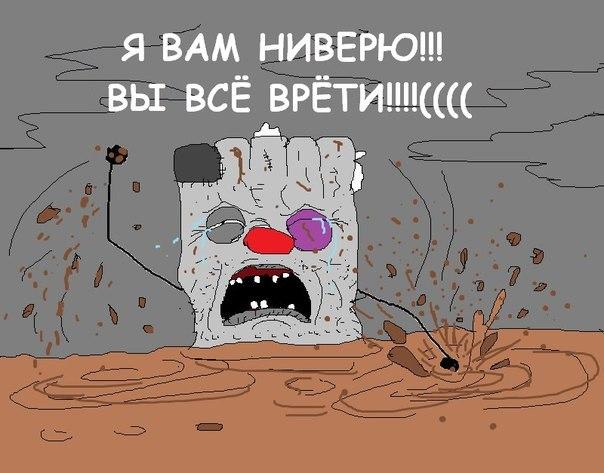 """Террористы из """"Града"""" обстреливают действующую шахту на Луганщине, - Селезнев - Цензор.НЕТ 1309"""