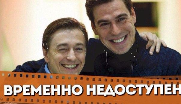 Временно недоступен (сериал) 1 сезон 2015