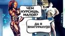 ШОН РОДЕН и ТРИСТИН ЛИ. Зверская тренировка грудных перед победой на Олимпии. Самый юный бодибилдер.