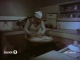 Aci Hayat Горькая жизнь (1973)