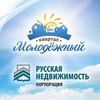Квартал Молодежный - Новый Обнинск