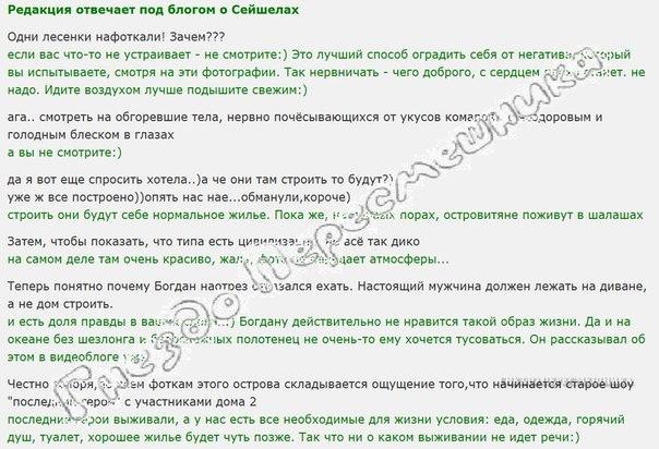 БОЛТАЛКА 173