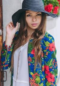 Юлия Каверина