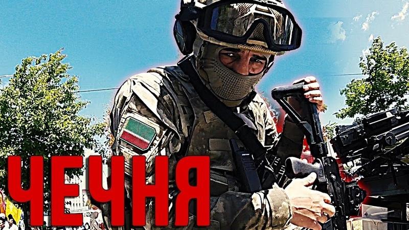 Один в ЧЕЧНЮ через ДАГЕСТАН . Чеченцы с оружием и Грозный