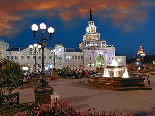 Москва — Владивосток,