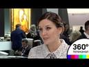 ПМЭФ 2018: Светлана Чупшева о рейтинге регионов в экономических и социальных сферах