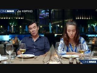 Бизнес по-казахски в африке - смотрите cinemax.mp4