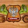 Баня, сауна в Рассказово Тамбовская обл.