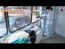 Мегаполис - Мобильная помощь - Нижневартовск