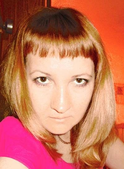 Наташа Аютова, Самара, id27600492