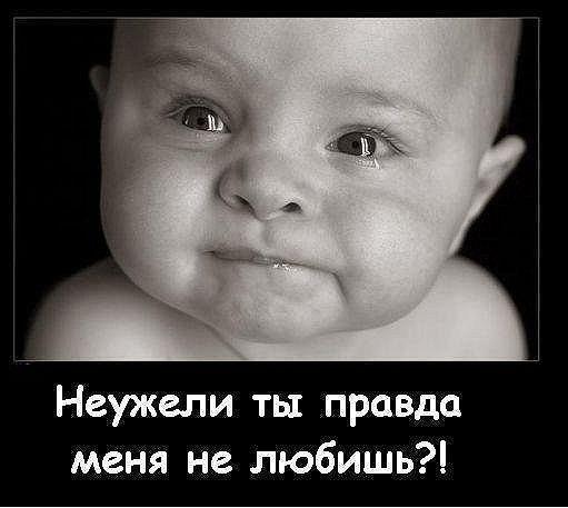 Не кричите на ребенка