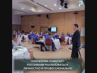 Масштабный всероссийский конкурс
