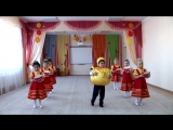 Детский сад №112.Танец