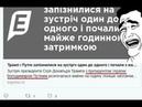 Украинское СМИ назвало Путина Президентом Украины