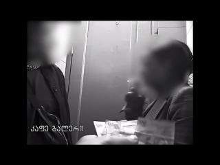 ნარკოტიკების გაყიდვა - ფარული კადრები ღამის კლუბებიდან